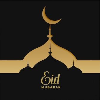 Diseño oscuro y dorado de la mezquita eid mubarak.