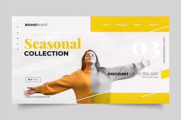 Diseño de página de aterrizaje venta de moda