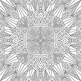 Diseño de página de libro para colorear