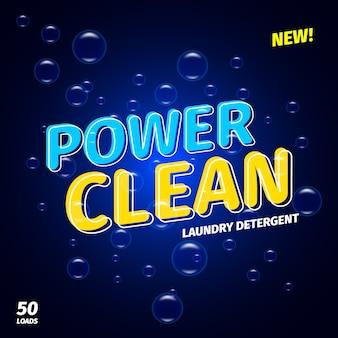 Diseño de paquete para detergente para ropa. etiqueta de plantilla detergente en polvo.