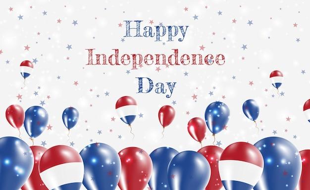 Diseño patriótico del día de la independencia de bonaire sint eustatius y saba. globos en colores nacionales holandeses. tarjeta de felicitación feliz del vector del día de la independencia.
