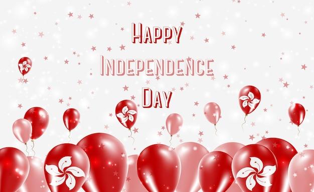 Diseño patriótico del día de la independencia de hong kong. globos en colores nacionales chinos. tarjeta de felicitación feliz del vector del día de la independencia.