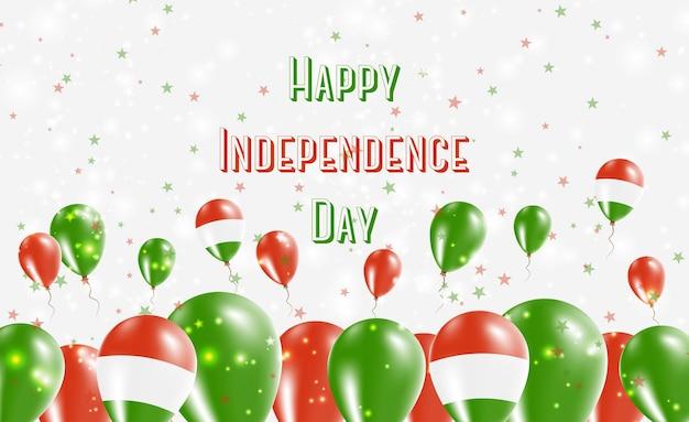 Diseño patriótico del día de la independencia de hungría. globos en colores nacionales húngaros. tarjeta de felicitación feliz del vector del día de la independencia.