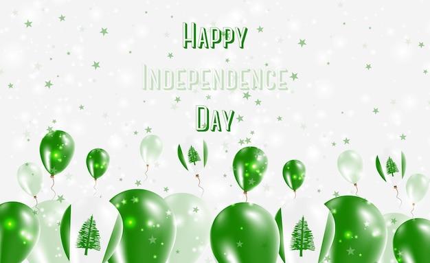 Diseño patriótico del día de la independencia de la isla norfolk. globos en colores nacionales de las islas norfolk. tarjeta de felicitación feliz del vector del día de la independencia.