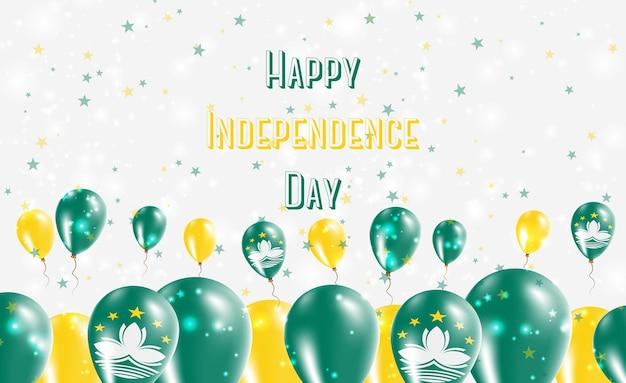 Diseño patriótico del día de la independencia de macao. globos en colores nacionales chinos. tarjeta de felicitación feliz del vector del día de la independencia.