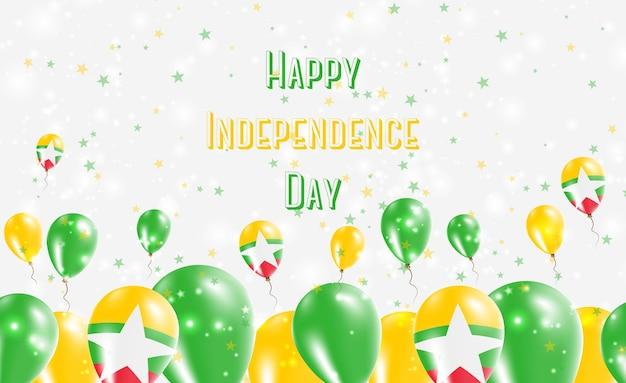 Diseño patriótico del día de la independencia de myanmar. globos en colores nacionales de myanmar. tarjeta de felicitación feliz del vector del día de la independencia.