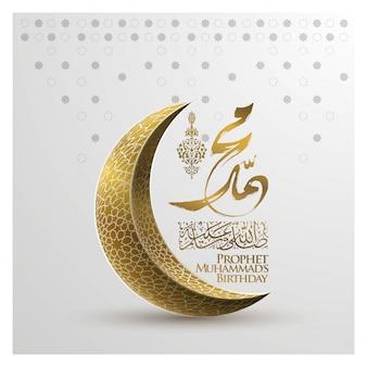Diseño de patrón de saludo de luna de mawlid al nabi con caligrafía árabe