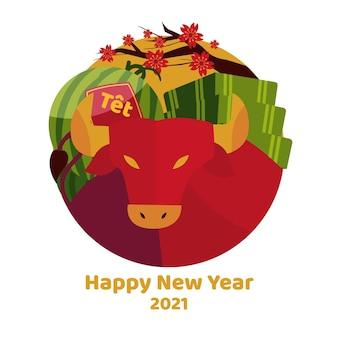 Diseño plano de año nuevo vietnamita 2021