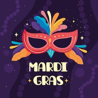Diseño plano de carnaval con máscara y plumas.