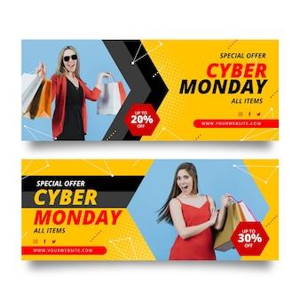 Diseño plano cyber monday banner shopping juerga