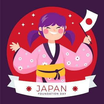 Diseño plano día de la fundación personaje de japón