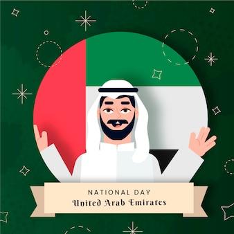 Diseño plano del día nacional de los emiratos árabes unidos