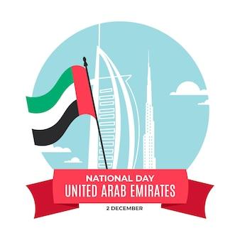 Diseño plano día nacional de los emiratos árabes unidos