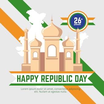 Diseño plano día de la república india