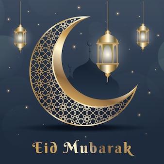 Diseño plano eid mubarak con luna y linternas