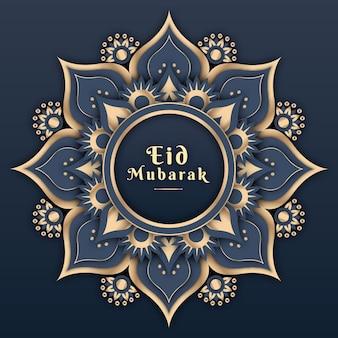 Diseño plano eid mubarak con mandala