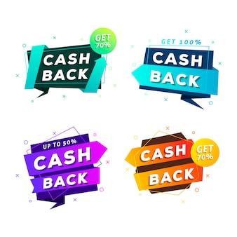 Diseño plano de etiquetas de devolución de dinero en colores