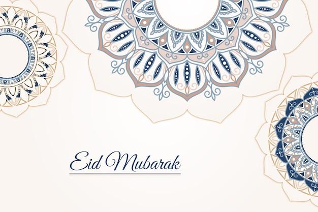 Diseño plano feliz eid mubarak diseño abstracto