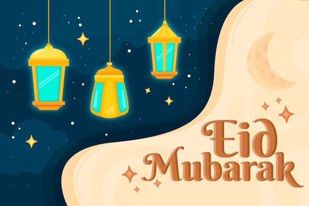 Diseño plano feliz eid mubarak fanoos en la noche