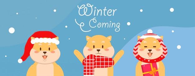 Diseño plano feliz navidad shiba inu cachorro invierno especial próximo fondo de banner