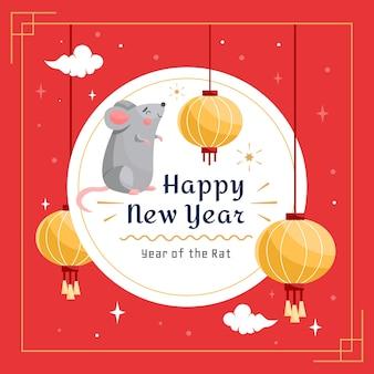 Diseño plano fondo año nuevo chino