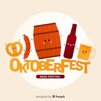 Diseño plano fondo oktoberfest