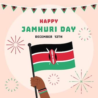 Diseño plano jamhuri day