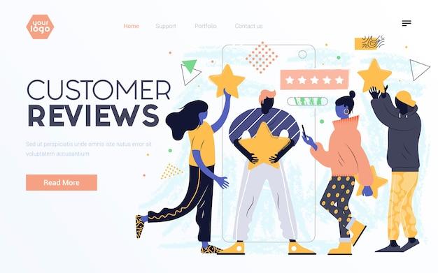 Diseño plano moderno ilustración de la revisión del cliente