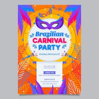 Diseño plano de plantilla de cartel de carnaval brasileño