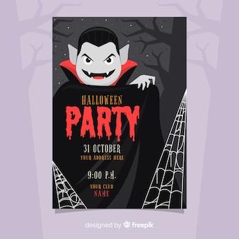 Diseño plano de plantilla de cartel de fiesta de halloween