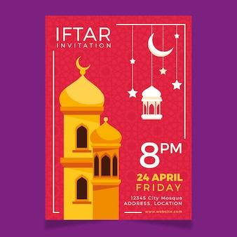 Diseño plano de la plantilla de invitación de iftar