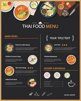 Diseño plano de plantilla de menú de restaurante de comida tailandesa