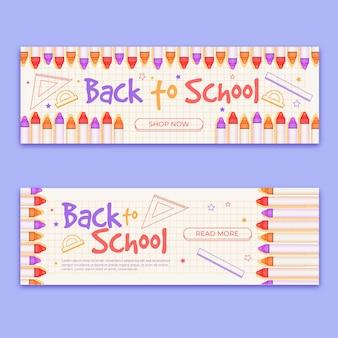 Diseño plano de regreso a la escuela pancartas
