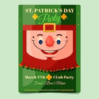 Diseño plano st. plantilla de cartel del día de patricks