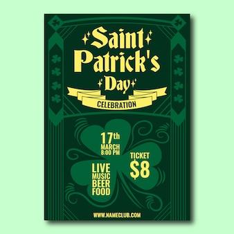 Diseño plano st. tema de la plantilla del cartel del día de patricks