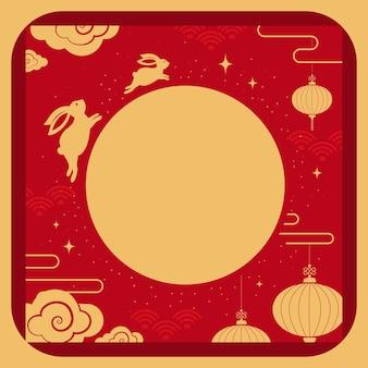 Diseño plano del tema rojo y dorado de la tarjeta de felicitación china