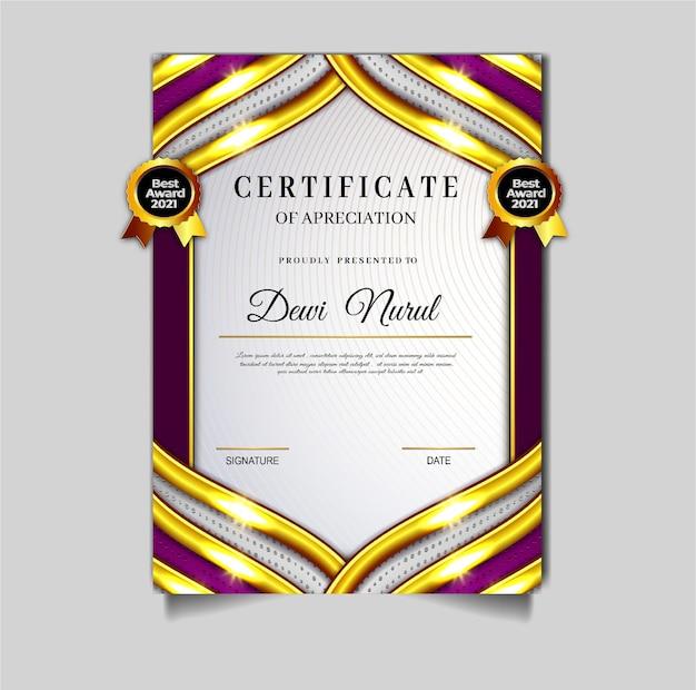 Diseño de plantilla de archivo de certificado de diploma de lujo
