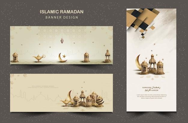 Diseño de la plantilla de la bandera de ramadán kareem islámico