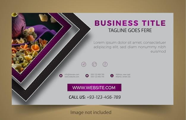 Diseño de plantilla de banner horizontal de negocios generales