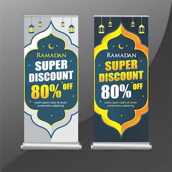 Diseño de plantilla de banner de pie ramadán