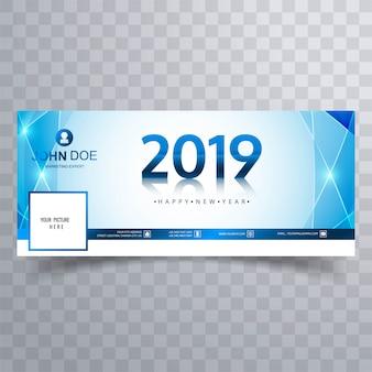 Diseño de plantilla de banner de portada de facebook año nuevo 2019