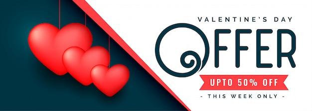 Diseño de plantilla de banner de promoción de venta de día de san valentín