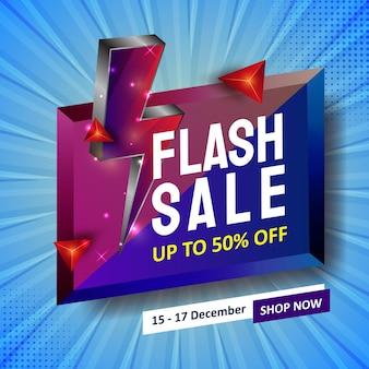 Diseño de plantilla de banner de promoción de venta flash