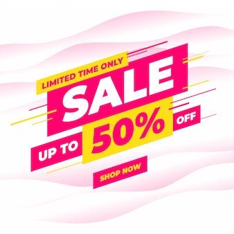 Diseño de plantilla de banner de venta, banner de descuento de promoción de oferta especial de gran venta.