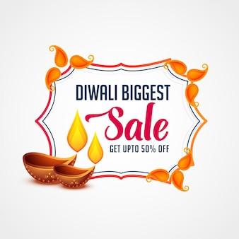 Diseño de plantilla de banner de venta de diwali feliz moderno