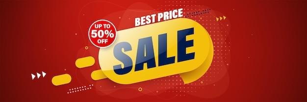 Diseño de plantilla de banner de venta especial para web o redes sociales, venta especial hasta 50% de descuento.