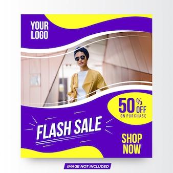 Diseño de plantilla de banner de venta flash abstracta hermosa