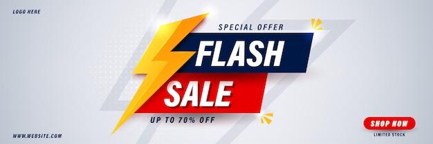 Diseño de plantilla de banner de venta flash, descuento de oferta especial de hasta 70% de descuento.