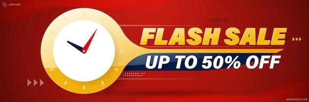 Diseño de plantilla de banner de venta flash para web o redes sociales, la mejor oferta ahorra hasta un 50% de descuento.