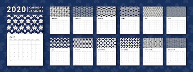 Diseño de plantilla de calendario 2020.